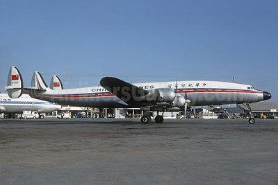 China Airlines' rare single Super H Constellation