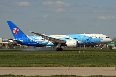 China Southern Airlines Boeing 787-8 Dreamliner B-2727 (msn 34925) LHR. Image: 927348.