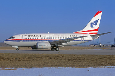 China Southwest Airlines Boeing 737-66N B-2160 (msn 28652) PEK (Jacques Guillem Collection). Image: 925945.