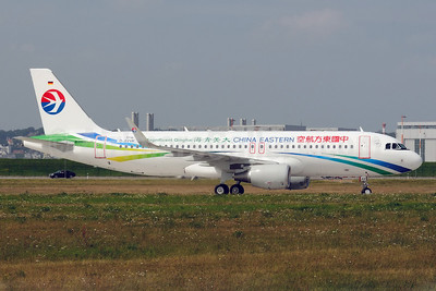 China Eastern Airlines Airbus A320-214 WL D-AVVK (msn 5710) (Sharklets) (Magnificent Qinghai) XFW (Gerd Beilfuss). Image: 912987.