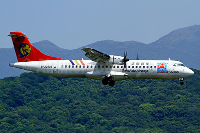 TransAsia Airways ATR 72-212A (ATR 72-500) B-22805 (msn 558) (Wind Lion God logo) TSA (Manuel Negrerie). Image: 911792.