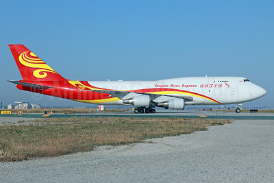 Yangtze River Express Boeing 747-481 (BCF) B-2432 (msn 28283) LAX. Image: 912102.