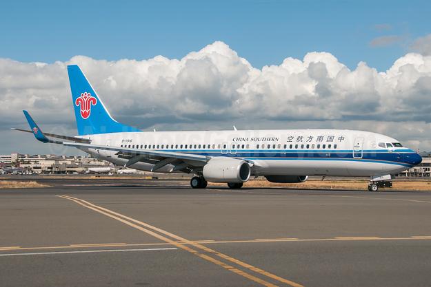 China Southern Airlines Boeing 737-81B WL B-1916 (msn 41315) HNL (Ivan K. Nishimura). Image: 924133.