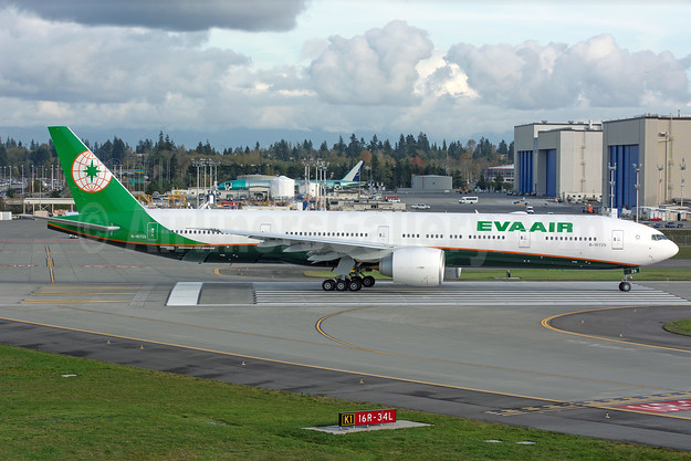 The new 2015 livery for EVA Air