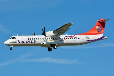 TransAsia Airways ATR 72-212A (ATR 72-600) F-WWEC B-22821 (msn 1251) TLS (Paul Bannwarth). Image: 928568.