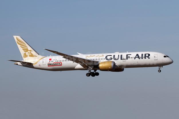 """""""Formula 1 Gulf Air Bahrain Grand Prix"""" logo"""