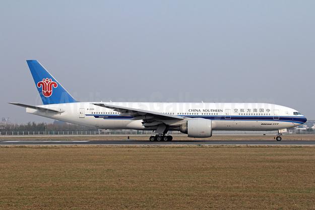 Type Retired: May 20, 2018, flight CZ6902 Beijing - Urumchi with B-2051
