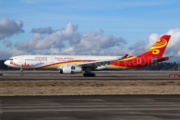 "Hainan's 2016 ""Ha! MANchester"" promotional livery"