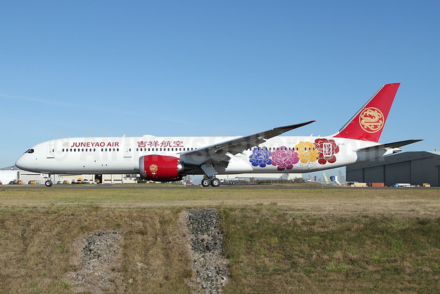 Juneyao Air's first 787, in special Peony livery, delivered October 15, 2018