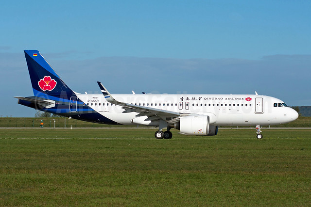 Airbus A320neo for Qingdao Airlines