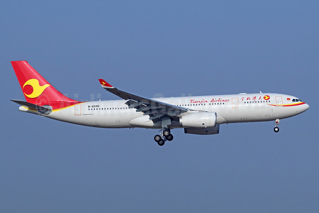 Tianjin Airlines launches its London Heathrow – Xi\'an flight | World ...