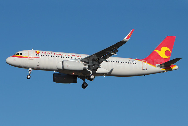 Tianjin Airlines Airbus A320-232 WL  F-WWIU (B-5109) (msn 6449) TLS (Olivier Gregoire). Image: 926299.