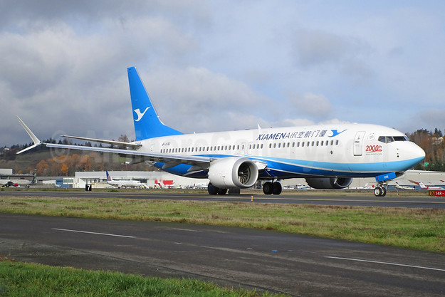 Celebrating the 2000th Boeing aircraft for China