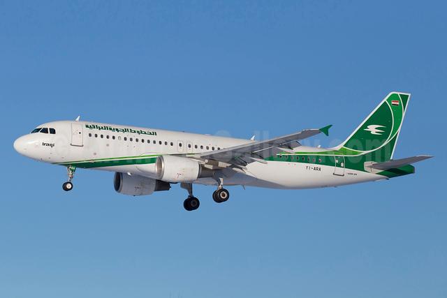 Iraqi Airways Airbus A320-214 YI-ARA (msn 5115) ARN (Stefan Sjogren). Image: 927503.