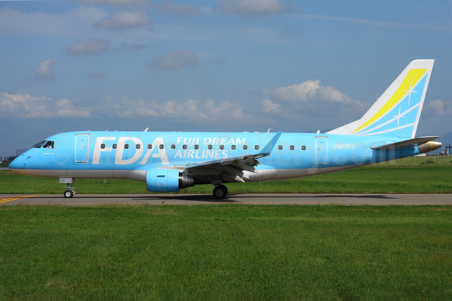 Airline Color Scheme - Introduced 2009 (blue)