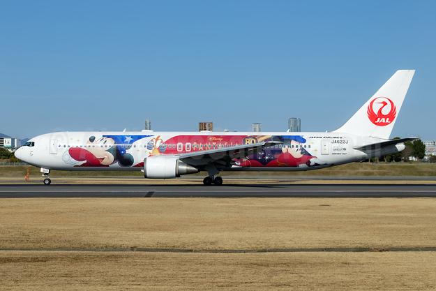 """2020 """"JAL Dream Express Fantasia 80"""" livery"""