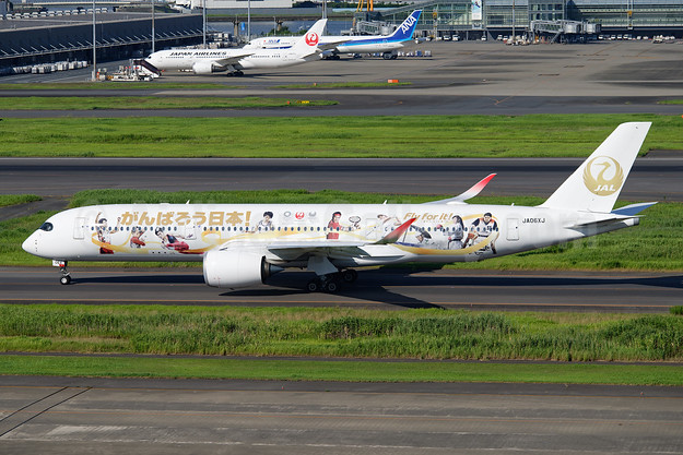 "Gold logo - ""Everyone's JAL 2020 JET Vol. 3"" celebrating the 2020 Tokyo Olympics"