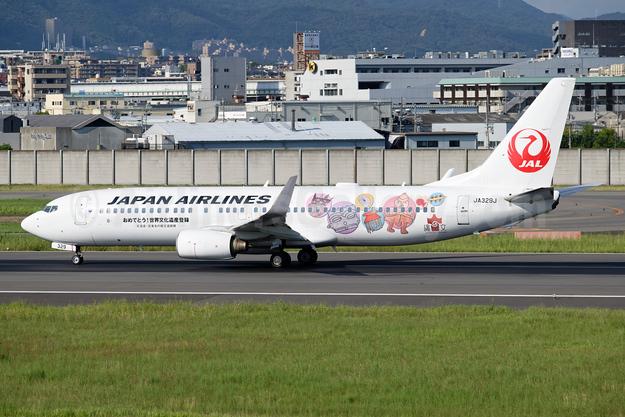 """JAL Jomon Jet"", celebrates the registration of the Jomon-era remains in Hokkaido and Northern Tohoku region for UNESCO World Heritage Site"