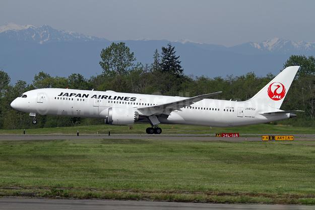 JAL-Japan Airlines Boeing 787-9 Dreamliner JA872J (msn 35428) PAE (Nick Dean). Image: 941936.