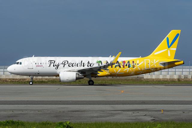 "Ex Vanilla Air, ""Fly Peach to Amami"", promoting Amami Island, Japan"