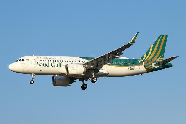 """Al-Qassim"", new Airbus A320neo"