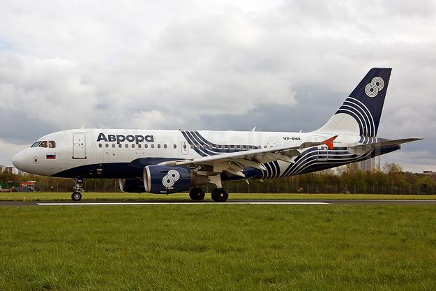 Transfer to Aurora from Aeroflot