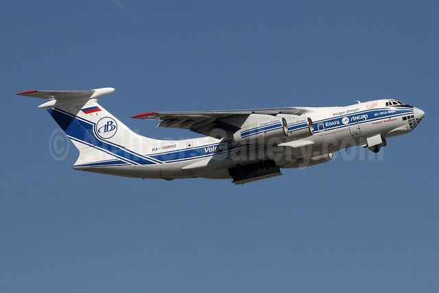 "Celebrating 25 Years of flying, named ""Vladimir Kokkinaki"""