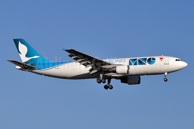Airline Color Scheme - Introduced 2018
