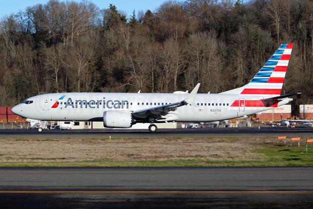 American Airlines Boeing 737-8 MAX 8 N327SK (msn 44478) BFI (Joe G. Walker). Image: 952451.
