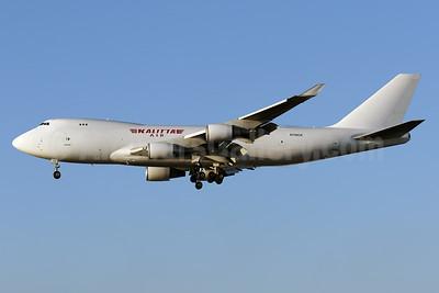Former N901AR of Centurion Air Cargo