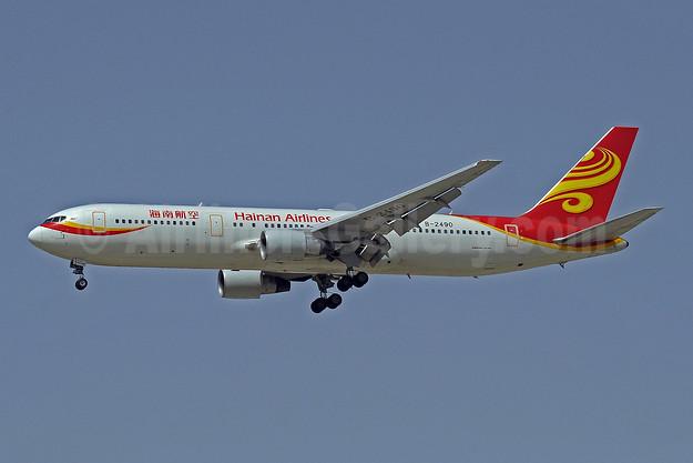 Type Retired: April 1, 2018 (flight HU7930, Phuket-Beijing with B-2491)