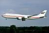 """UAE's first Boeing 747-800, now painted, named """"El Emarat"""""""